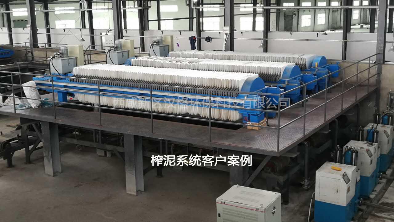 汉格环保压滤机陶瓷行业客户案例