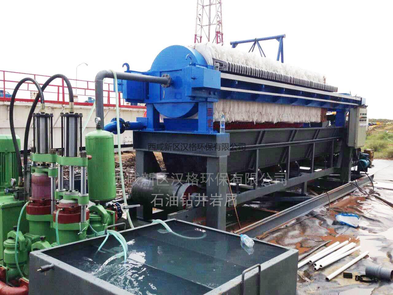 汉格环保压滤机处理钻井岩屑